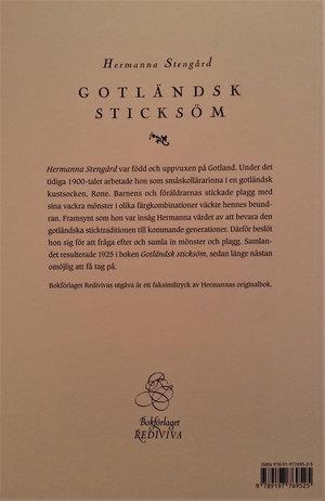 Gotländsk sticksöm